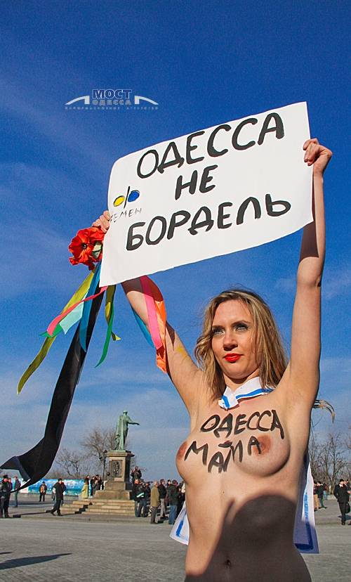 Акция FEMEN